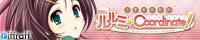 8/26恋愛家庭教師ルルミ★Coordinate!